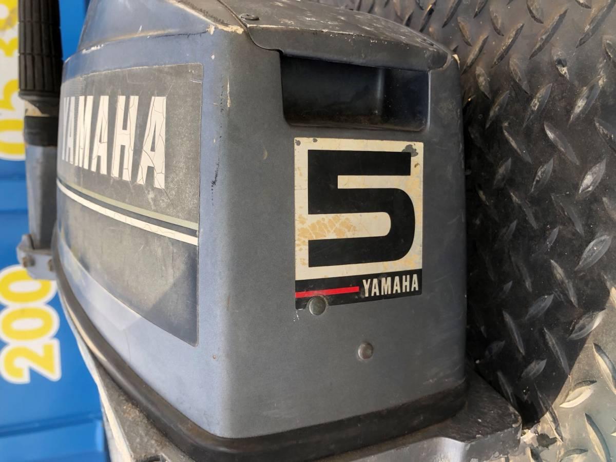 ★☆中古   船外機  YAMAHA  5D  6L4  2スト  5馬力  実動品★☆_画像3