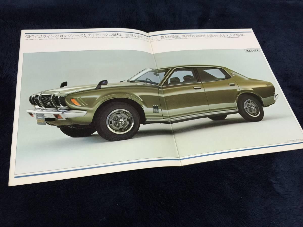【極上美品の正カタログのみ厳選出品】ブルーバードU2000GTシリーズ(GT,GT-X)!堂々28P!'75.02(S50)44年前の当時物!ワンオーナー!_画像4