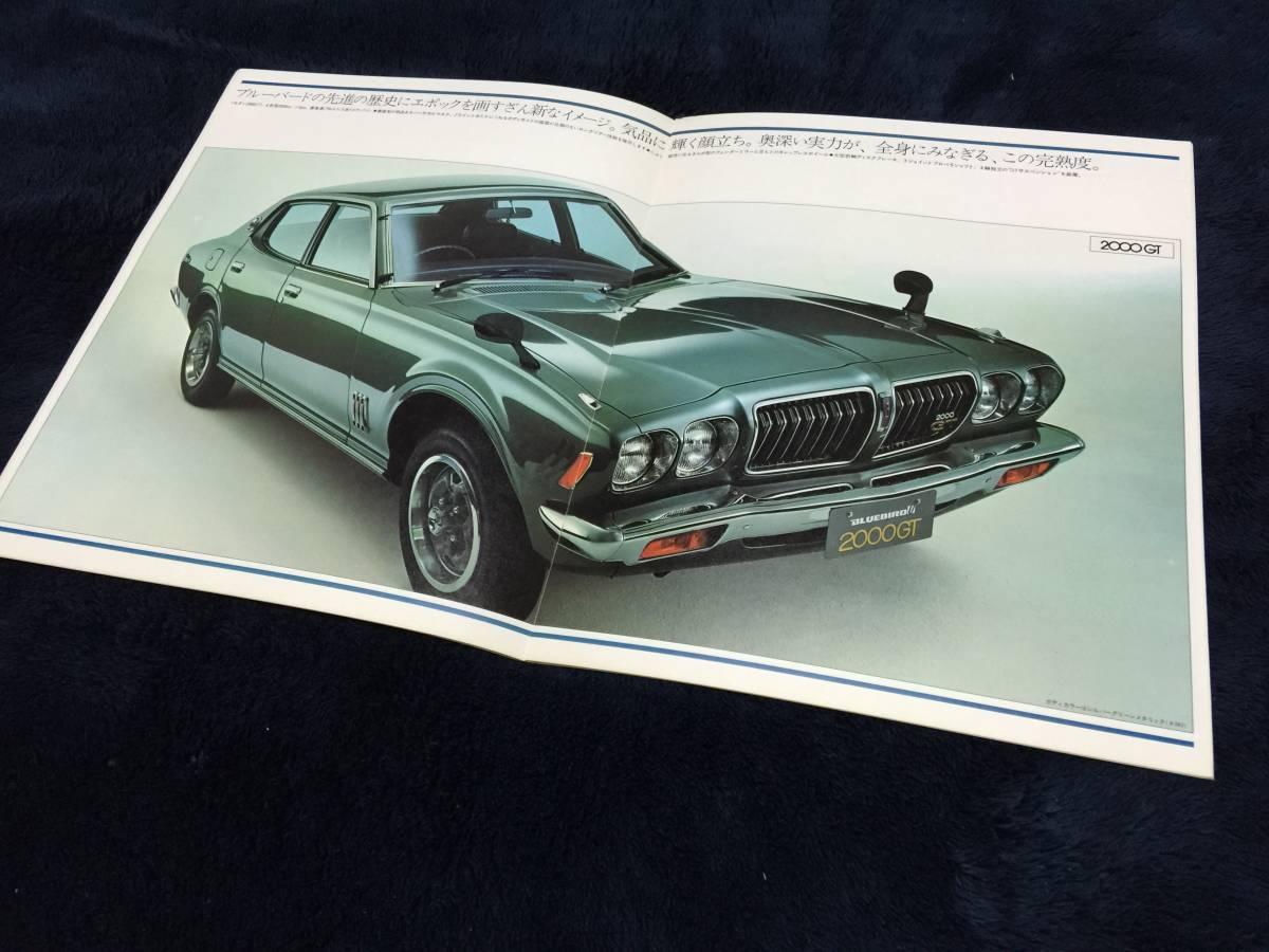 【極上美品の正カタログのみ厳選出品】ブルーバードU2000GTシリーズ(GT,GT-X)!堂々28P!'75.02(S50)44年前の当時物!ワンオーナー!_画像2