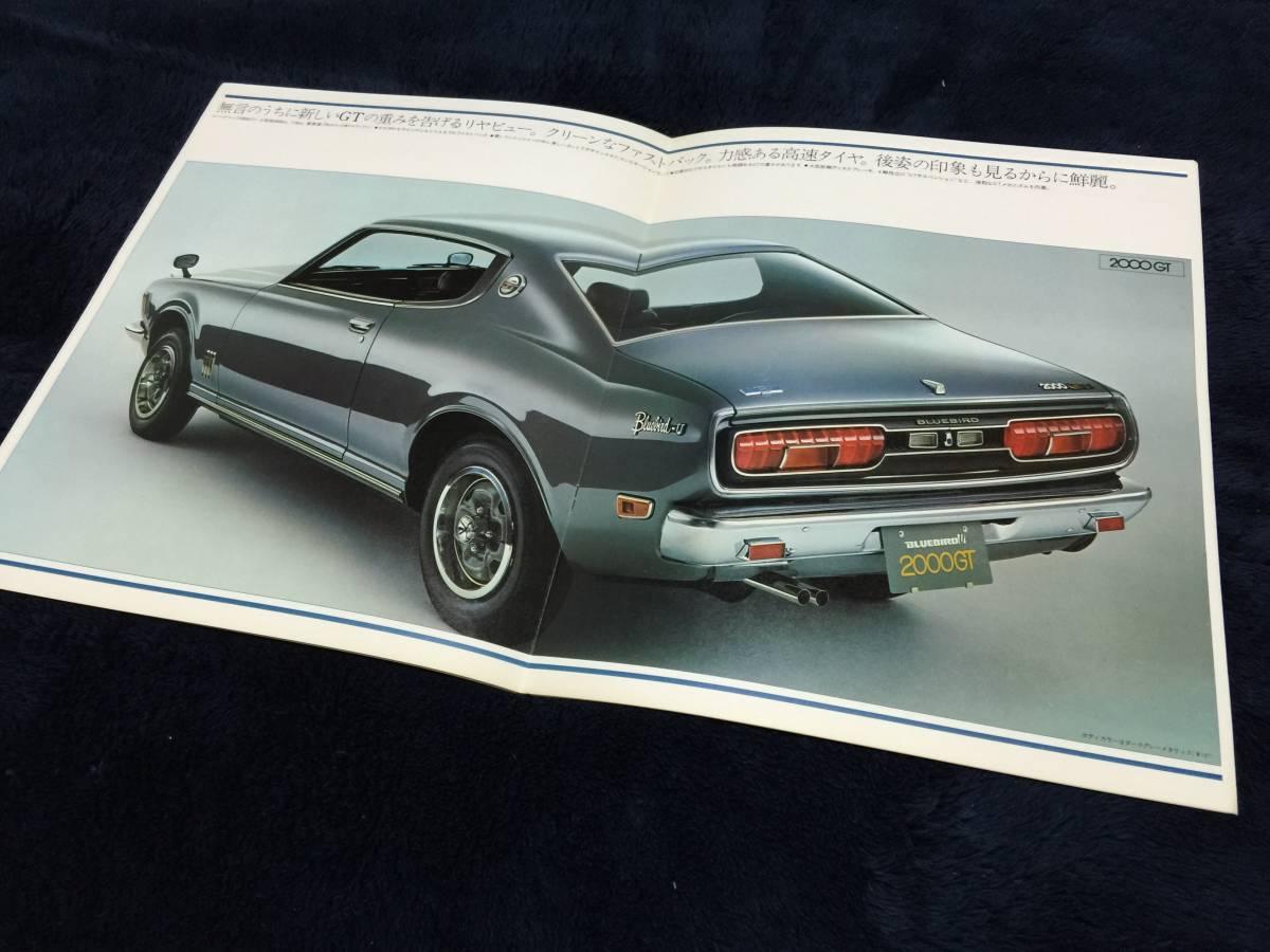 【極上美品の正カタログのみ厳選出品】ブルーバードU2000GTシリーズ(GT,GT-X)!堂々28P!'75.02(S50)44年前の当時物!ワンオーナー!_画像3