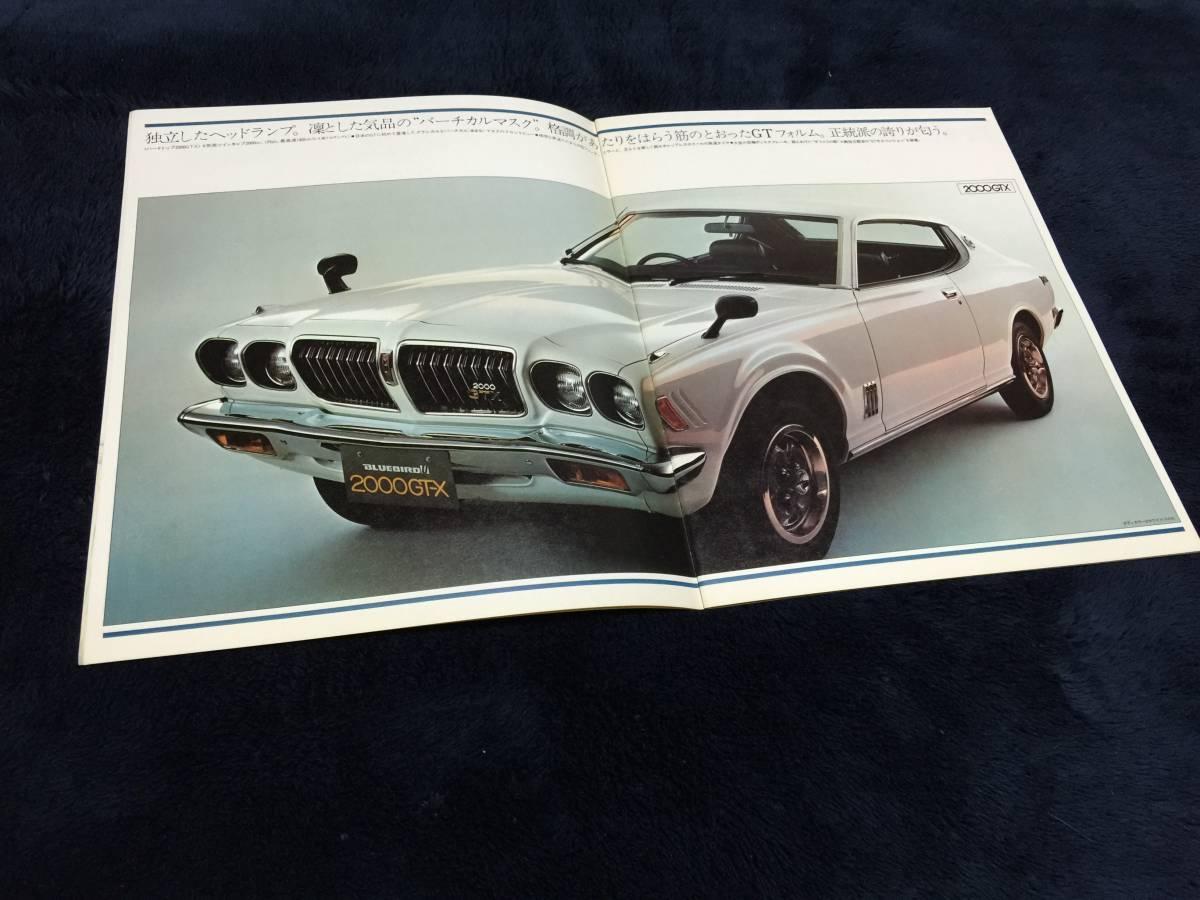 【極上美品の正カタログのみ厳選出品】ブルーバードU2000GTシリーズ(GT,GT-X)!堂々28P!'75.02(S50)44年前の当時物!ワンオーナー!