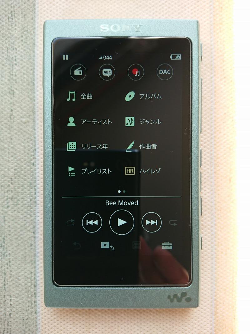 ソニー SONY WALKMAN NW-A45 16GB 美品_画像2
