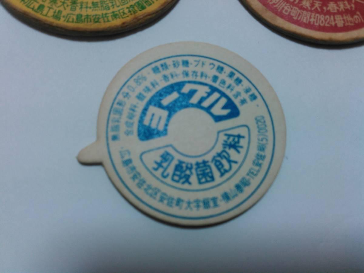 牛乳 はっ酵乳 乳酸菌飲料 キャップ 古い_画像4