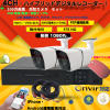 set 200 ten thousand pixels 2 pcs varifocal camera + wireless mouse installing 4ch monitoring camera for video recording equipment digital recorder 1080P.. monitoring + one body 20m cable