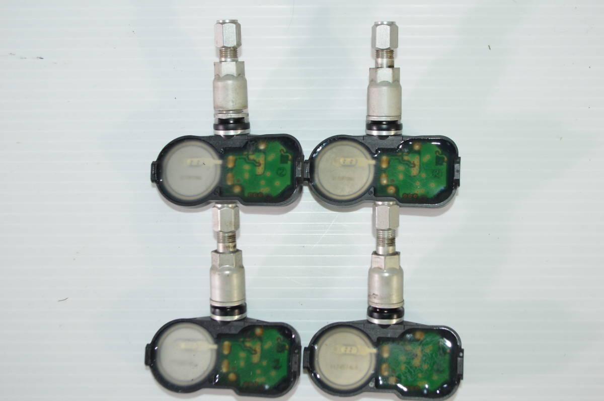 【新車外し】レクサス 純正 空気圧センサー TPMS PMV-C210 並行輸入車用? RC GS 納車外し_画像5