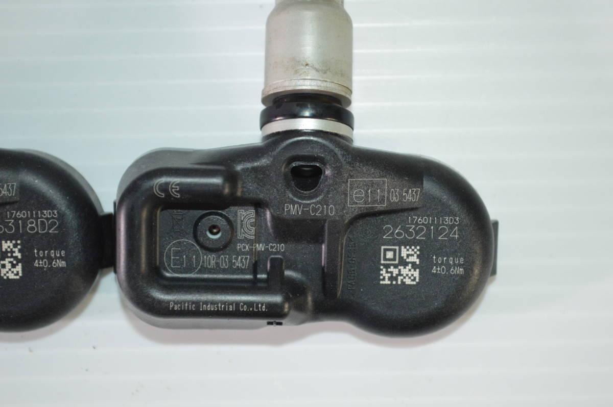 【新車外し】レクサス 純正 空気圧センサー TPMS PMV-C210 並行輸入車用? RC GS 納車外し_画像4
