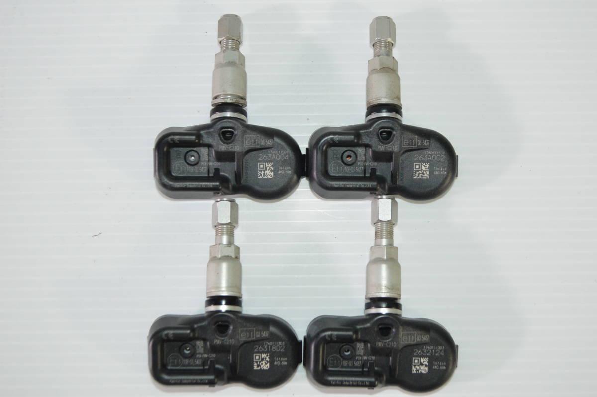 【新車外し】レクサス 純正 空気圧センサー TPMS PMV-C210 並行輸入車用? RC GS 納車外し_画像3