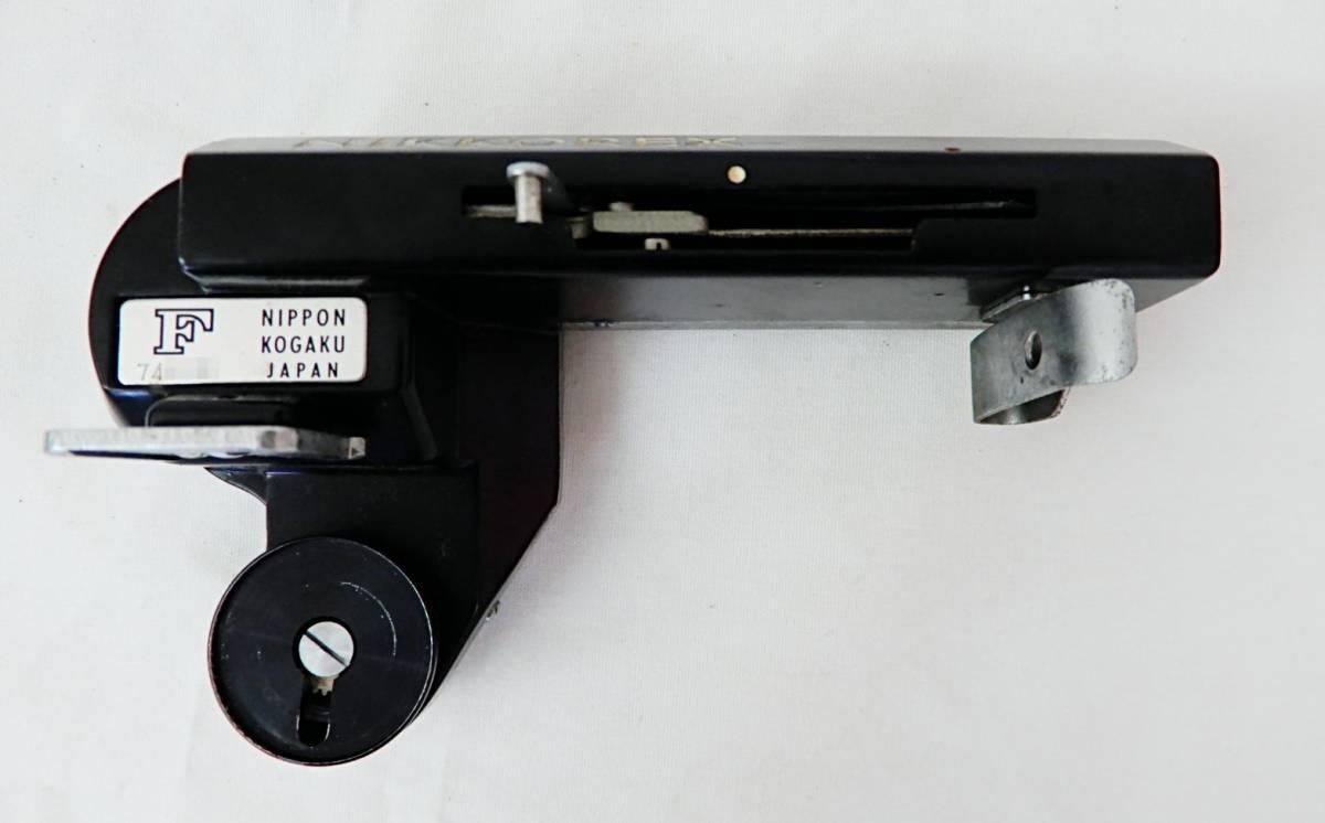 【JUNK品★1円~】 ニコン / Nikon NIKKOREX F 露出計 付 + NIKKOR-H Auto 1:2 f=50mm_画像5