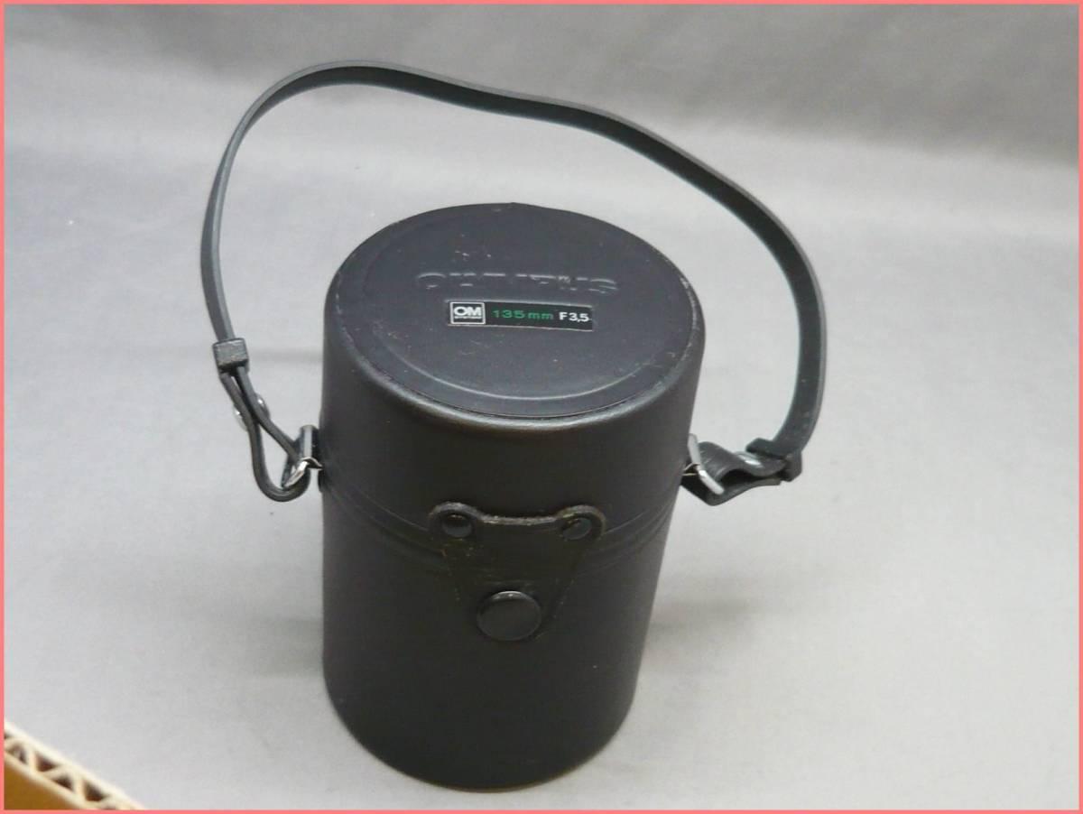 【ジャンク】OLYMPUS オリンパス OM10 /OM-SYSTEM F.ZUIKO AUTO-W 28mm F3.5/AUTO-T 135mm F3.5 セット_画像7