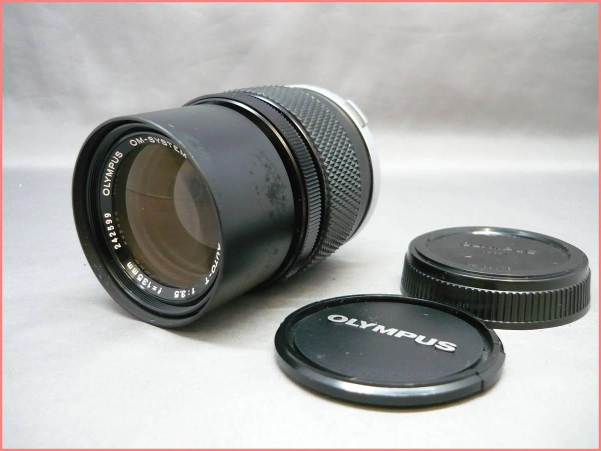 【ジャンク】OLYMPUS オリンパス OM10 /OM-SYSTEM F.ZUIKO AUTO-W 28mm F3.5/AUTO-T 135mm F3.5 セット_画像6