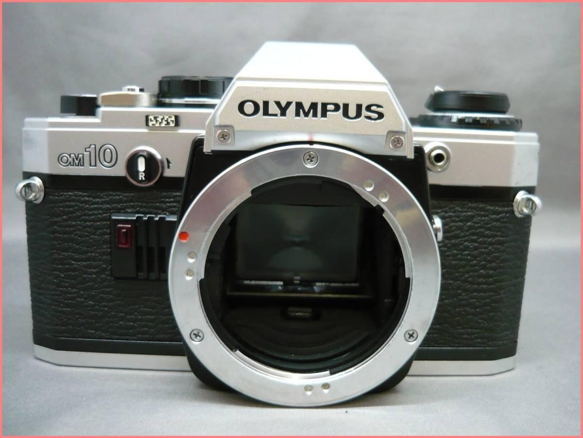 【ジャンク】OLYMPUS オリンパス OM10 /OM-SYSTEM F.ZUIKO AUTO-W 28mm F3.5/AUTO-T 135mm F3.5 セット_画像2