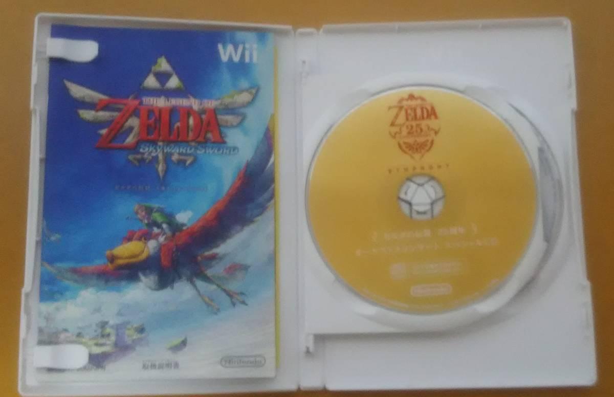 【Wii中古ソフト】ゼルダの伝説 スカイウォードソード (期間限定生産 スペシャルCD同梱)_画像3