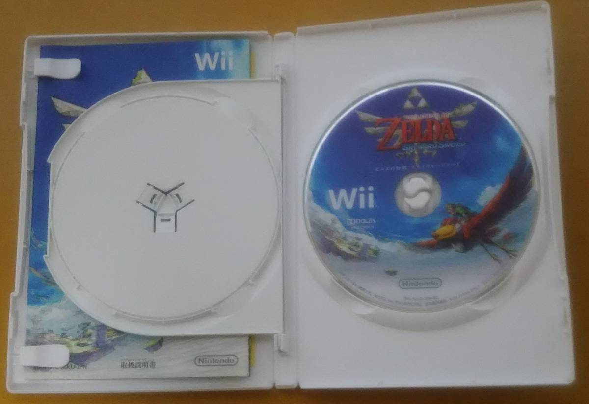 【Wii中古ソフト】ゼルダの伝説 スカイウォードソード (期間限定生産 スペシャルCD同梱)_画像4