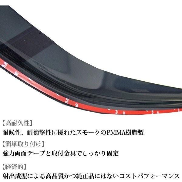 1円~トヨタ ハイエース 200系 ドアバイザー 1型 2型 3型 4型 5型 専用設計 メッキライン入り スモーク フロント サイドバイザー_画像3