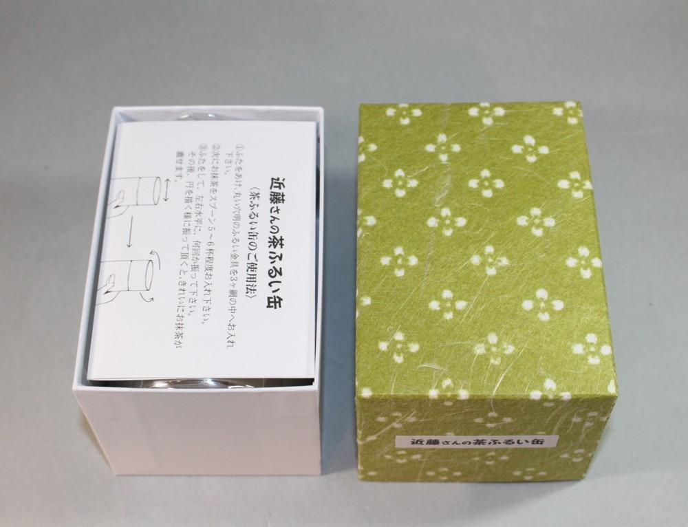 茶道具 近藤さんの茶フルイ缶【中】◆創美堂_画像4