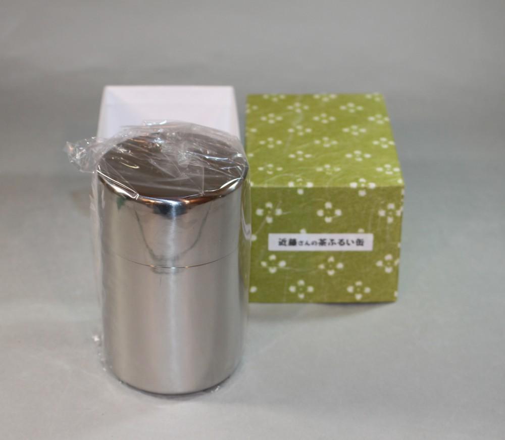 茶道具 近藤さんの茶フルイ缶【中】◆創美堂