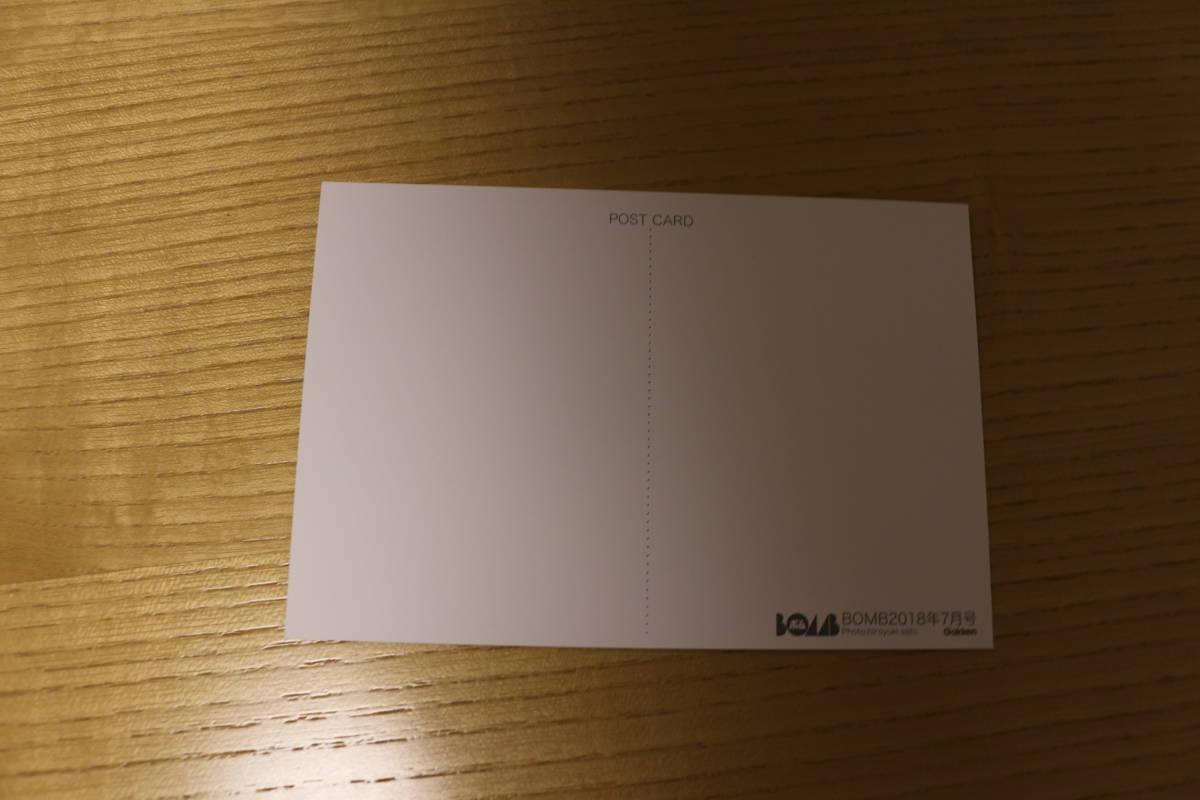 ポストカード 乃木坂46 b