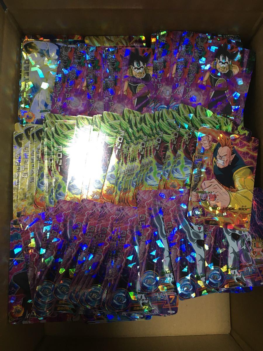 ドラゴンボールヒーローズ SRのみ 大量約2050枚セット1_画像2