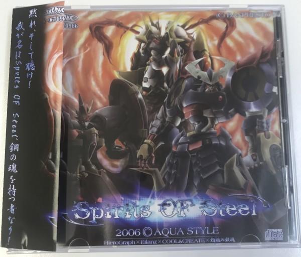 中古CD / レア盤 『Spirits OF Steel / AQUA STYLE』 No.720