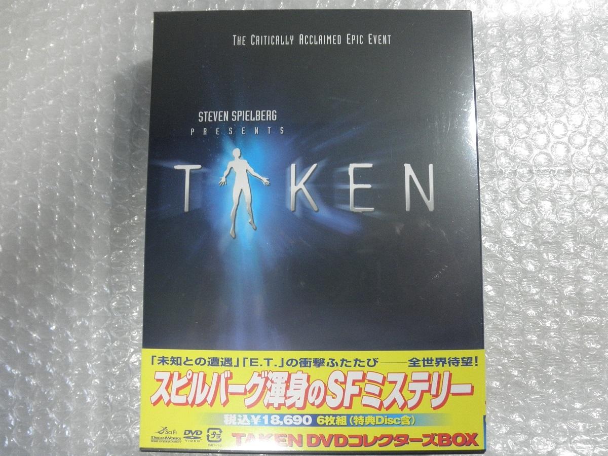 TAKEN DVDコレクターズBOX 未開封品