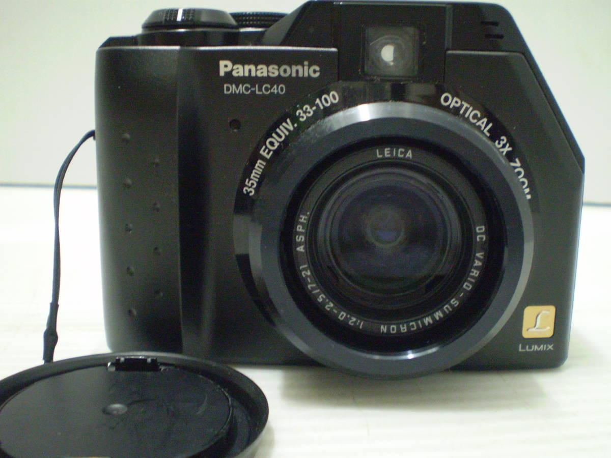 ♪♪689 LUMIX LC40 Panasonic デジタルカメラ   recycleshopsun-C♪♪_画像1