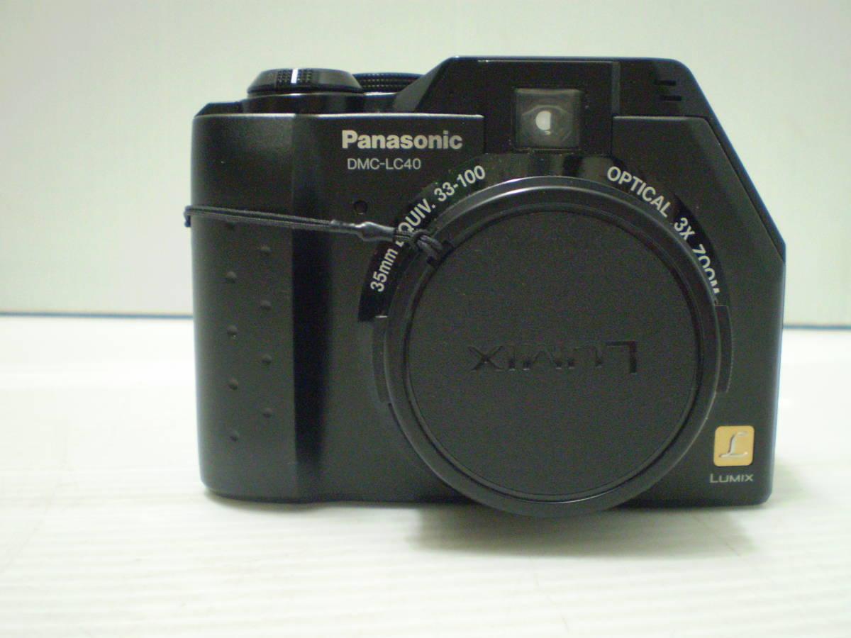 ♪♪689 LUMIX LC40 Panasonic デジタルカメラ   recycleshopsun-C♪♪_画像4