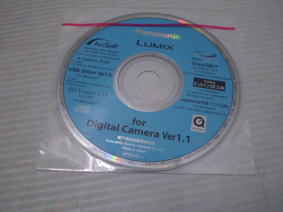 ♪♪689 LUMIX LC40 Panasonic デジタルカメラ   recycleshopsun-C♪♪_画像9
