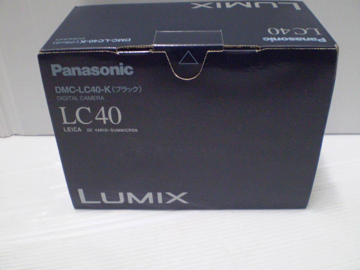 ♪♪689 LUMIX LC40 Panasonic デジタルカメラ   recycleshopsun-C♪♪_画像10