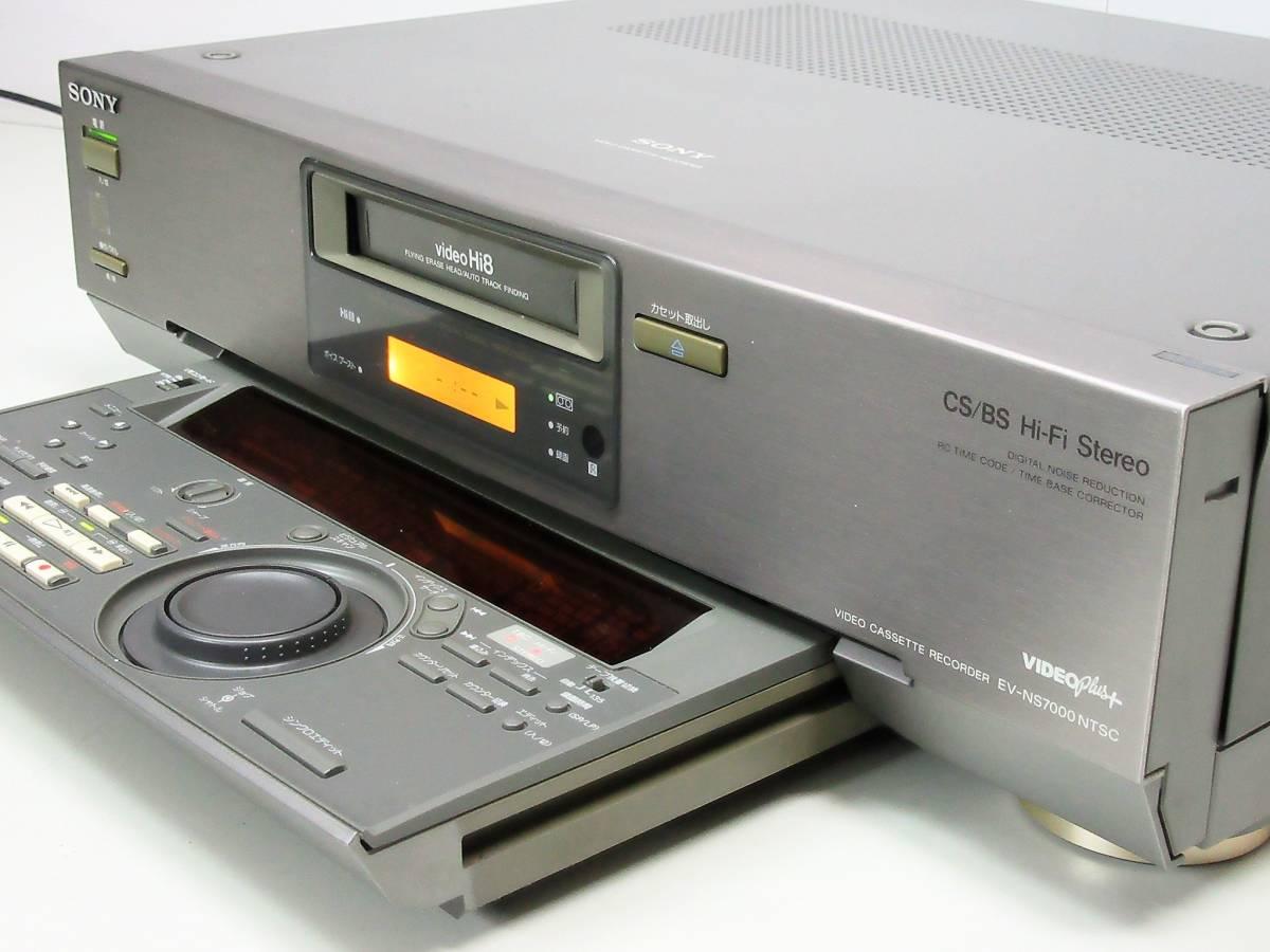 ★★高画質Hi8・EV-NS7000修理済保証付動作品 i1006★★HST1!_画像2