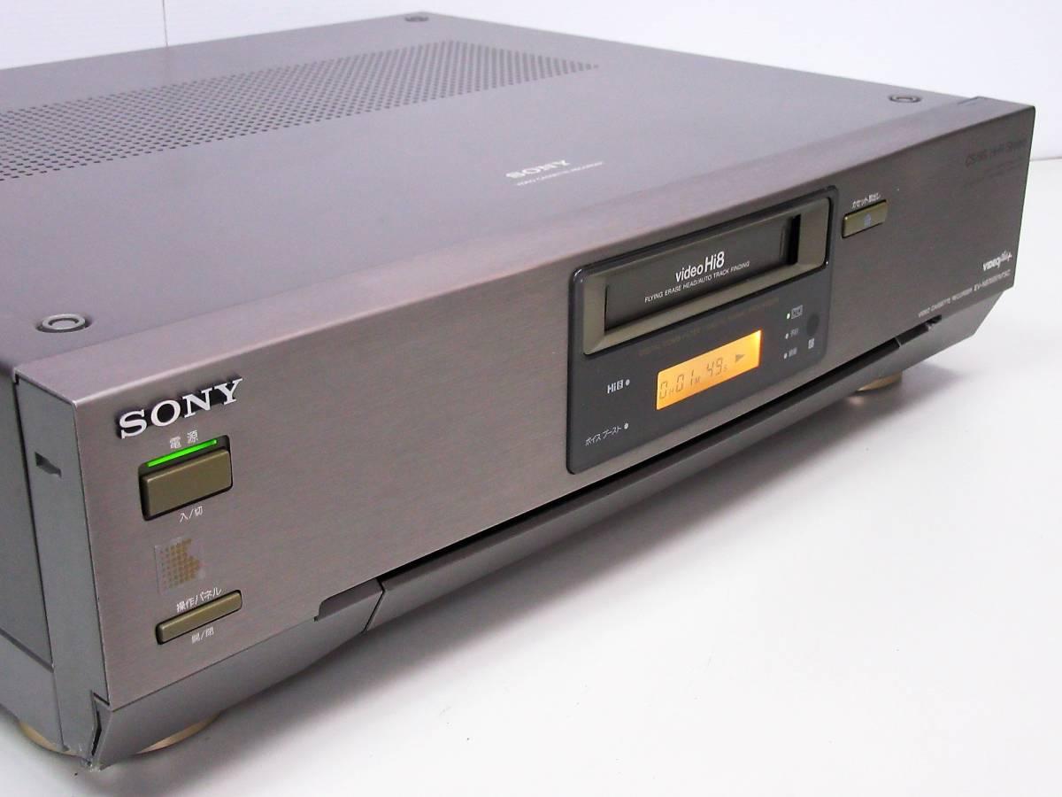 ★★高画質Hi8・EV-NS7000修理済保証付動作品 i1006★★HST1!_画像4