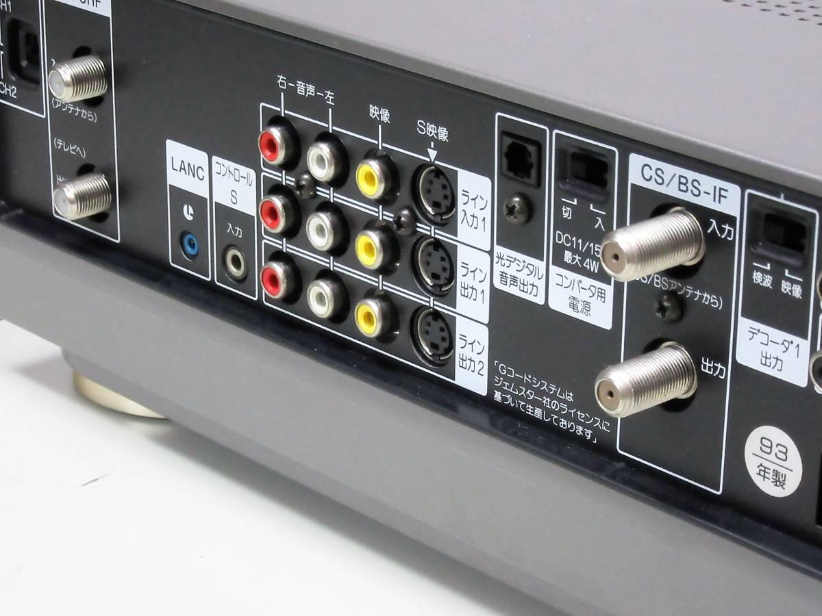 ★★高画質Hi8・EV-NS7000修理済保証付動作品 i1006★★HST1!_画像8