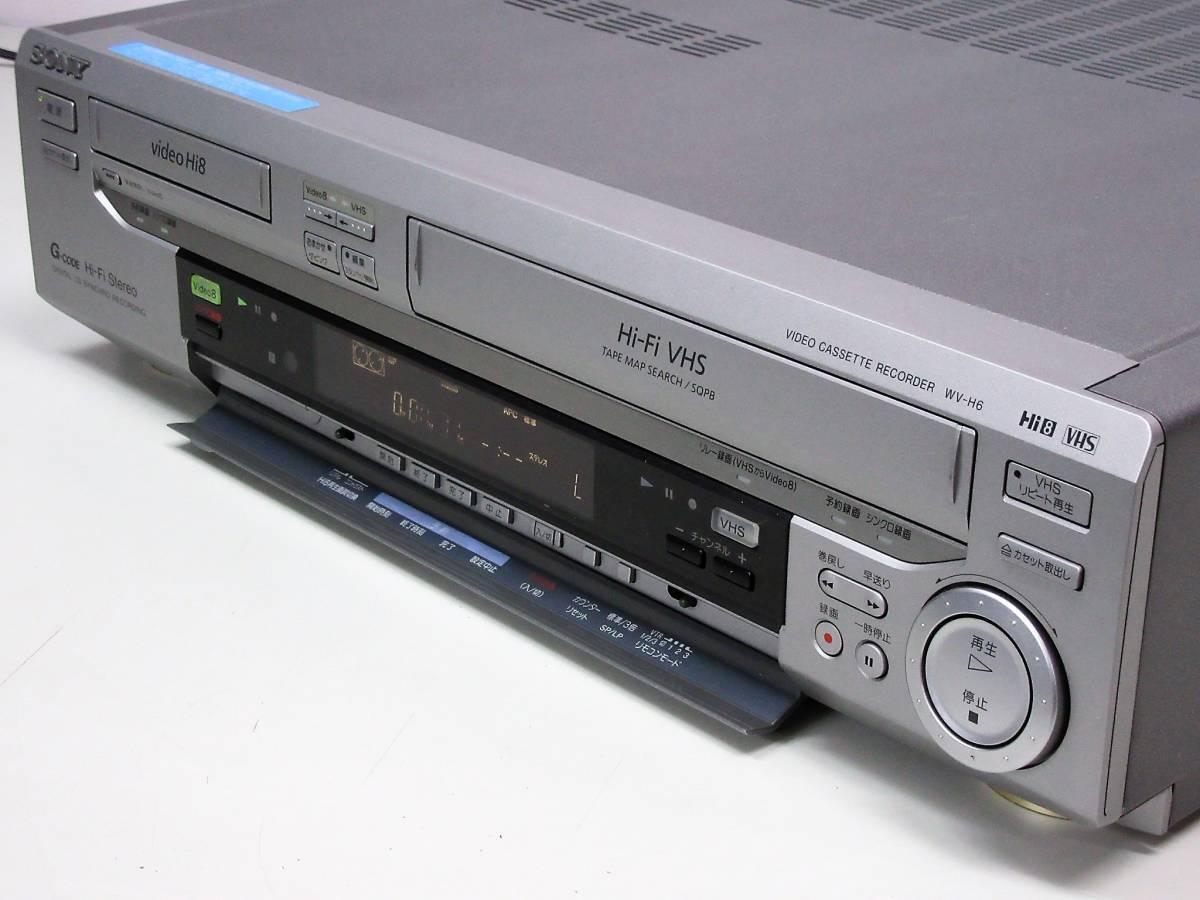 ★★高画質Hi8/VHS・整備済保証付WV-H6中古完動美品 i1013★★ リモコン付属なし HST-1! _画像2