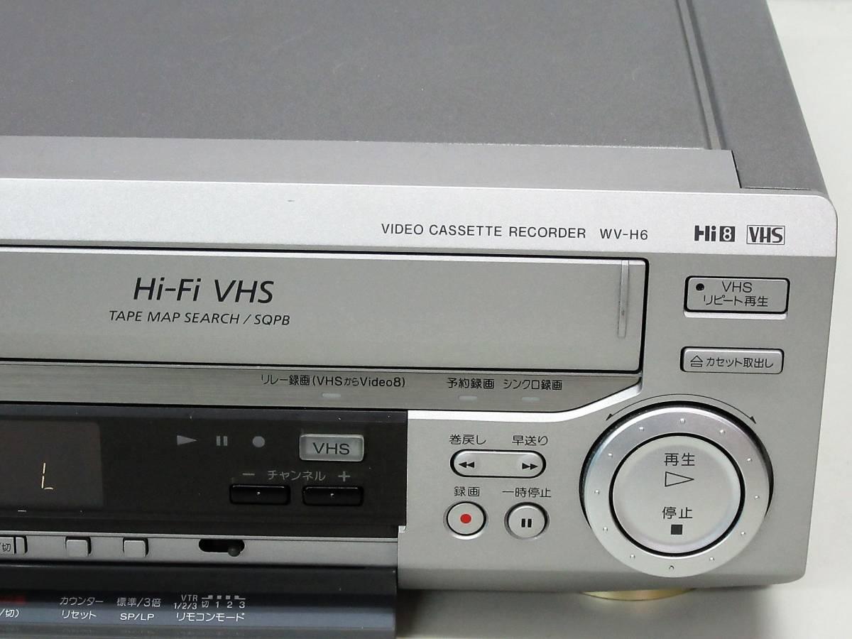 ★★高画質Hi8/VHS・整備済保証付WV-H6中古完動美品 i1013★★ リモコン付属なし HST-1! _画像5