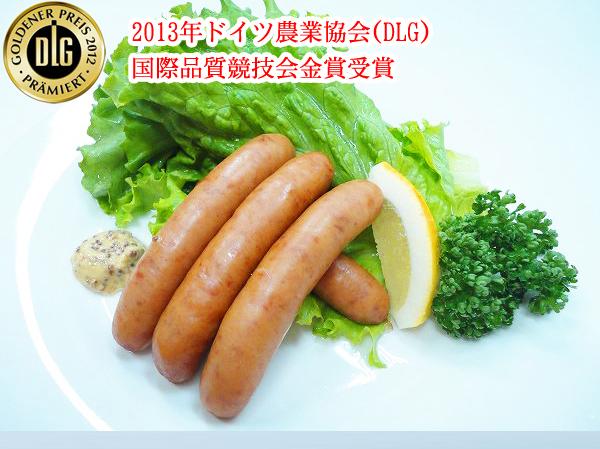 F◆本格派◆北海道産原料使用☆あらびきチューリンガー500g☆_画像1