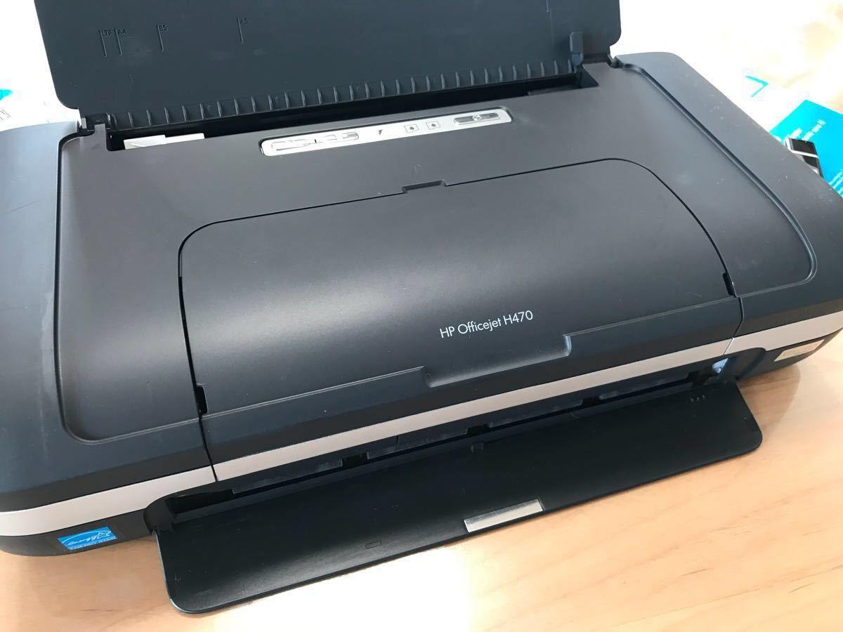 HP Officejet コンパクト モバイル A4 インクジェットプリンタ H470 802.11b/g ワイヤレスLANアダプタ付き