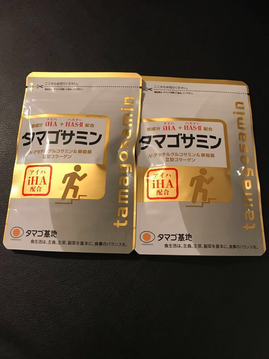 タマゴ基地 タマゴサミン 90粒×2袋☆送料140円可