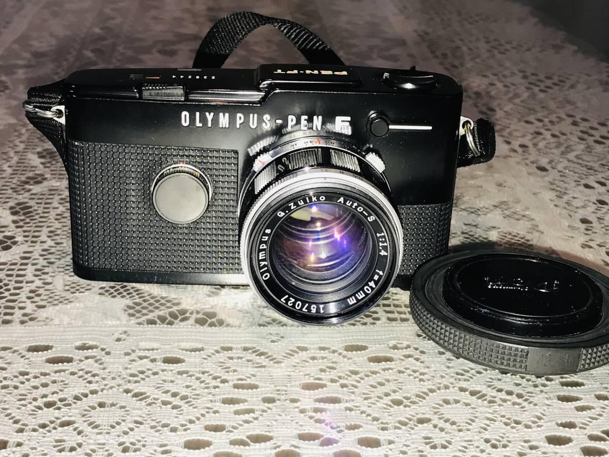 【希少・美品】OLYMPUS オリンパス PEN-FT ブラック G.Zuiko Auto-S 40mm f=1.4_画像2