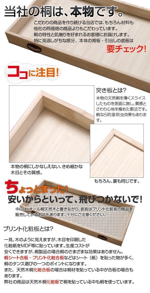 ◆新品◆キャスター付き桐衣装箱5段高さ54 GB-008◆◆◆_画像5