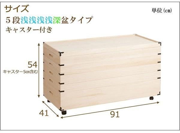 ◆新品◆キャスター付き桐衣装箱5段高さ54 GB-008◆◆◆_画像2