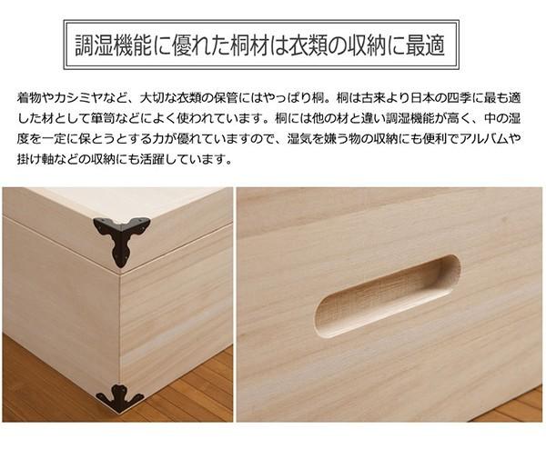 ◆新品◆キャスター付き桐衣装箱5段高さ54 GB-008◆◆◆_画像3