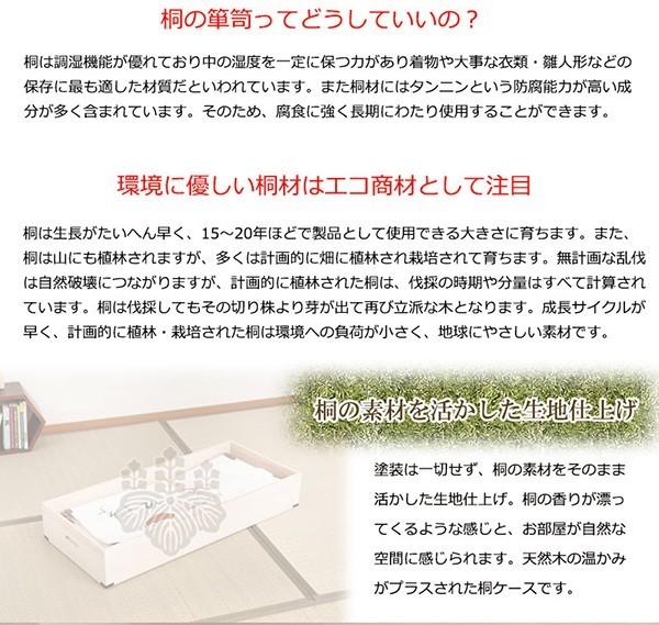 ◆新品◆キャスター付き桐衣装箱5段高さ54 GB-008◆◆◆_画像4