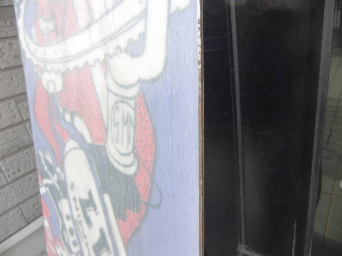 ★LIB TECH リブテック スノーボード 151cm ビンディング付き 中古_画像9