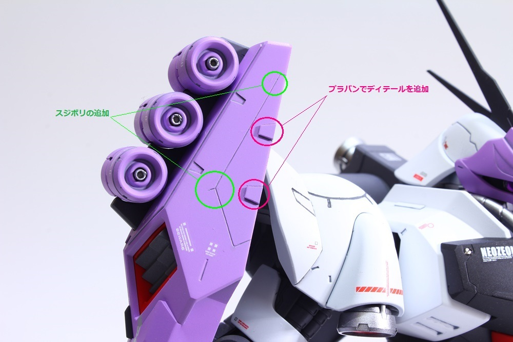 RE/100ヤクトドーガ塗装済み改修完成品(マリーダ・クルス仕様)_画像8