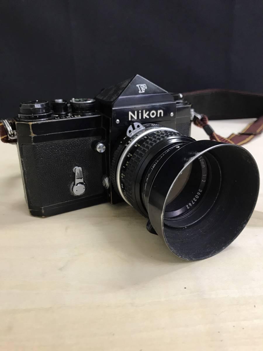 A24b06D NIKON F 50mm 1:2 ニコン フィルムカメラ ボディ レンズ