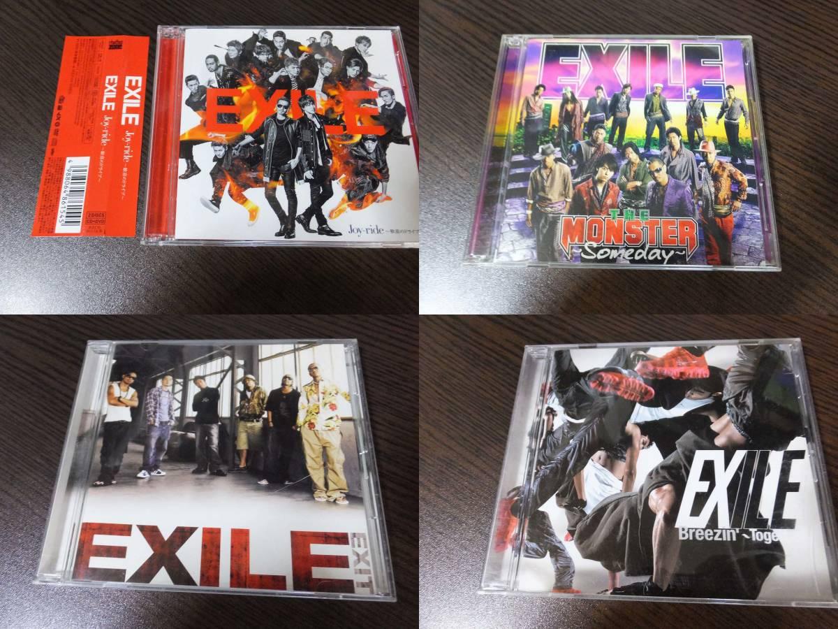 EXILE - Joy-ride ~歓喜のドライ...
