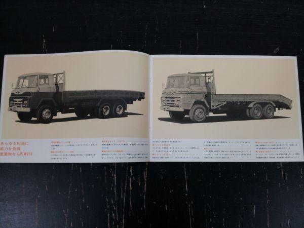 『UD NISSAN DIESEL TRUCKS(ニッサン ディーゼル) SUNGREAT11(サングレイト11)6TWDC13 カタログ』1996年 nissan/日産/トラック_画像2