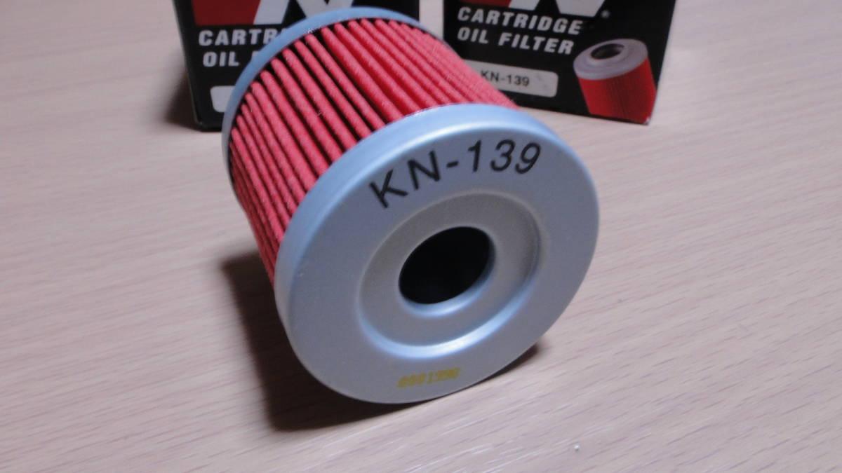 K&N oil filter KN139 2 piece set SUZUKI DRZ KAWASAKI KFX etc