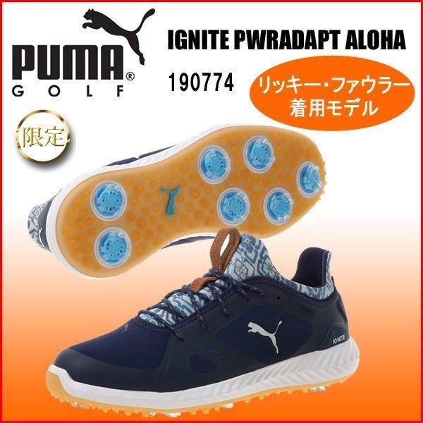 puma ignite power