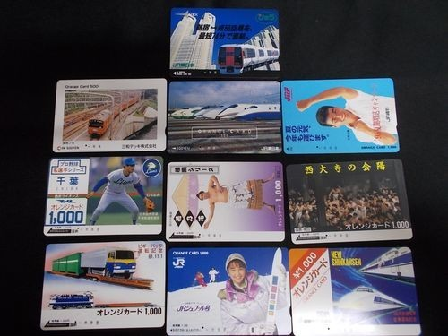 ★99-084★使用済(1穴!)オレンジカード ★10枚セット