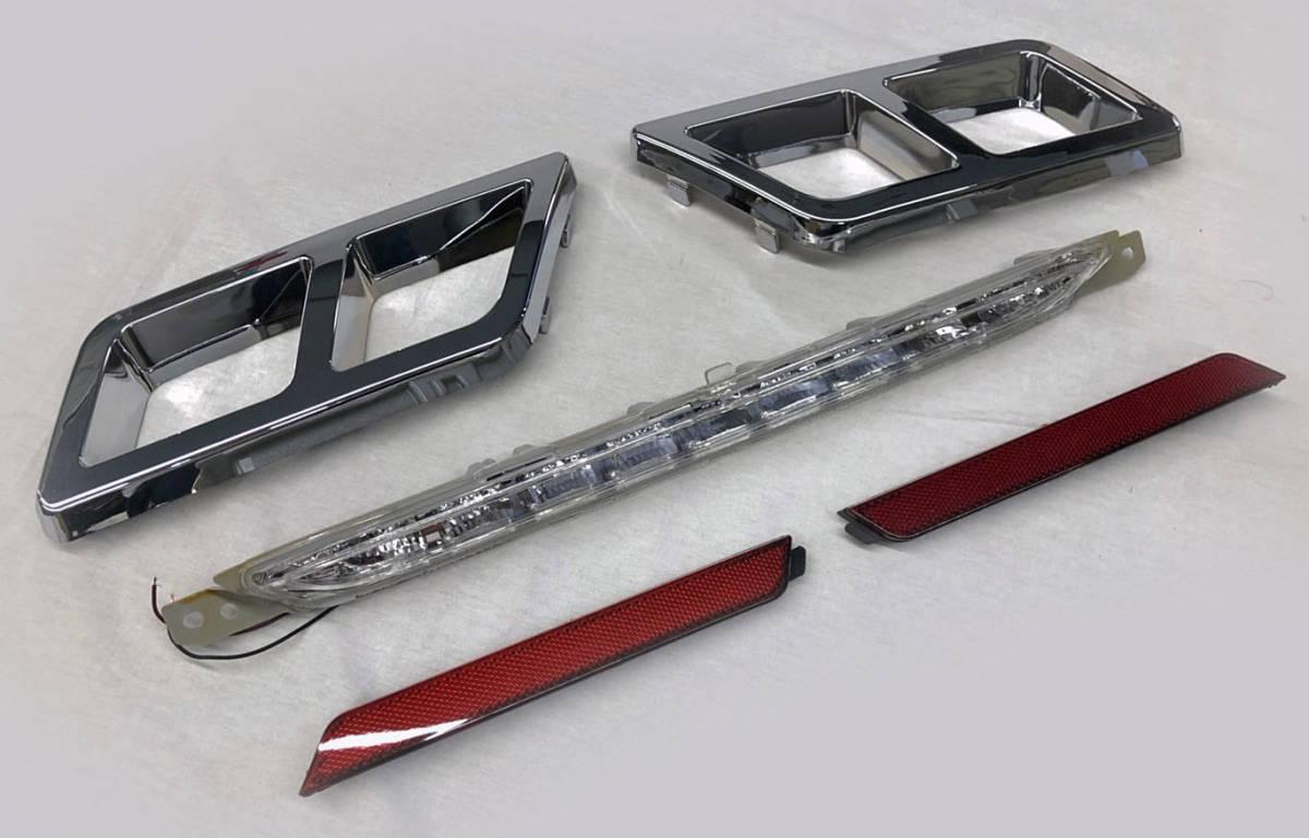 セール!! 高品質 ウレタン製 ベンツ W447 Vクラス フロント(LED) リア(ハイマウント)マフラーカッター グリル FULLセット_画像9